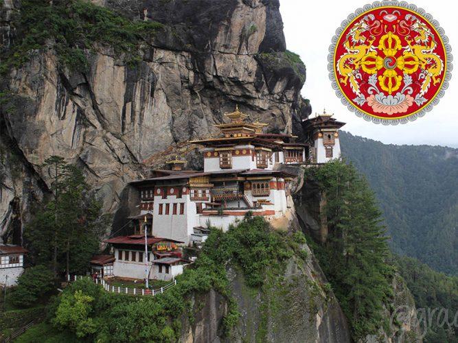 ไปเที่ยวภูฎานประเทศที่ยังคงมีธรรมชาติที่อุดมสมบูรณ์